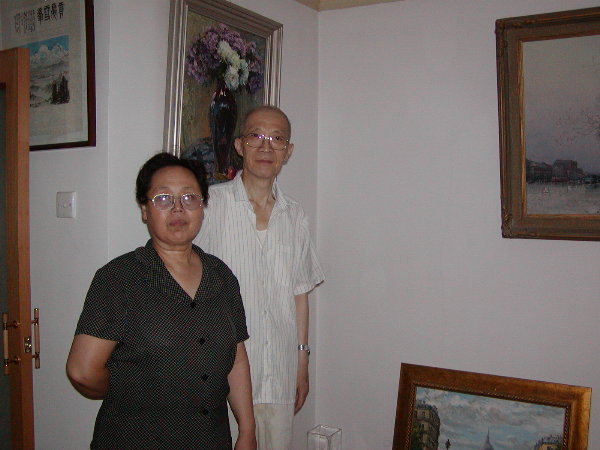 Wei and Wife